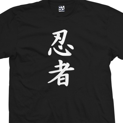 Ninja Kanji