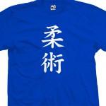 Jiu Jitsu Kanji