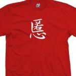 Bad Evil Kanji