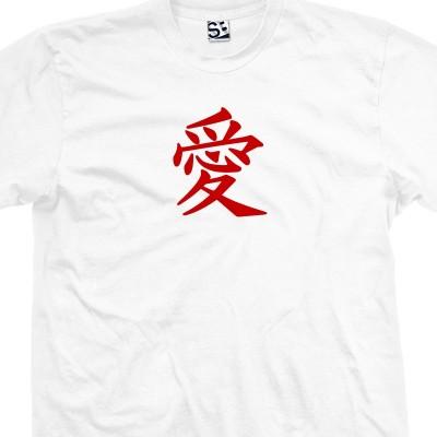 Love in Kanji
