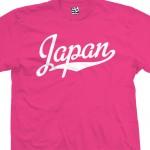 Japan Script T-Shirt